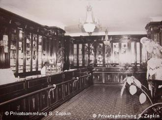 Аптека Пеля. Ок. 1900 г.