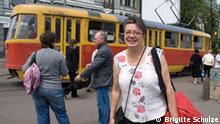 Was: Journalistin und Buchautorin Brigitte Schulze, Autorin von einigen Büchern über die fabelhafte Ukraine Wo: Ukraine Gemacht von Brigitte Schulze Schlagworte: Brigitte Schulze, Journalistin, Ukraine, Tourismus