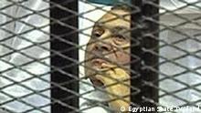 Ägypten Mubarak Prozess Gericht Bett Kairo 03.08.2011