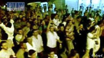 تظاهرات در حماه