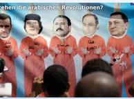 سال ۲۰۱۱ با امید به  سرنگونی دیکتاتورهای عرب شروع شد