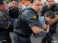 Во время акции протеста в Москве 12 августа