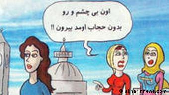 کاریکاتوری منتشر شده در ویژهنامه خاتون