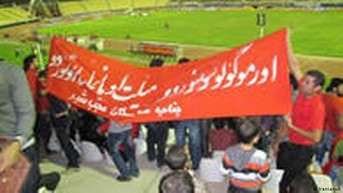 تظاهرات زیستمحیطی اعتراضی مردم آذربایجان ایران