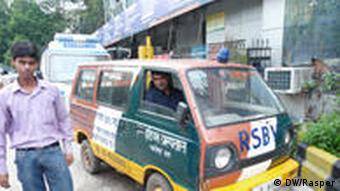 Ambulance with RSBY logo