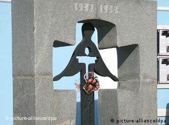 Пам'ятник жертвам Голодомору у Києві