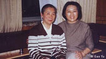 Lin Doudou, Tochter von Marschall Lin Biao
