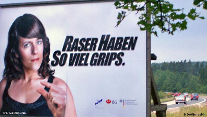 Autobahn, Raser Flash-Galerie (Foto: DW/Nelioubin)