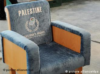 ''Пустое кресло Палестины ООН'' на одной из площадей Рамаллаха