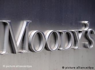 Θετικά αντιμετωπίζεται η αναβάθμιση της ελληνικής πιστοληπτικής ικανότητας από την Moody's