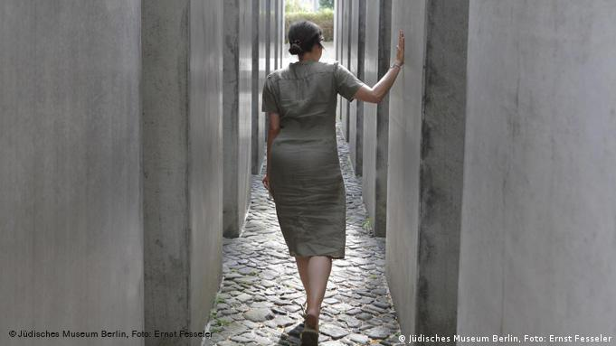 Garden of Exile at the Jewish Museum in Berlin