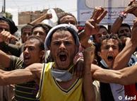 جوانان یمنی خواستار آزادی و احترام به فردیت خود هستند