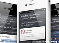 آیفون ۴ اس  تنها در طی سه روز چهار میلیون فروش رفت