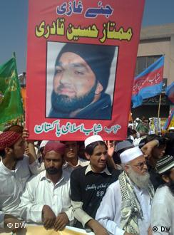 Islamic parties' demonstration in support of Mumtaz Qadri