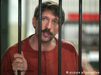 Viktor Bout on his arrest