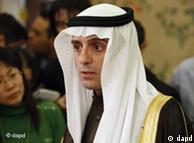 عادل الجبیر، سفیر عربستان سعودی در آمریکا