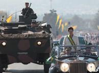 Dilma Rousseff durante desfile do Dia da Independência