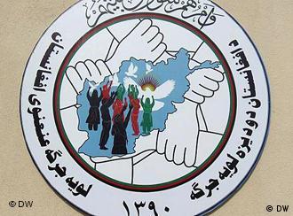 Das Logo der Loja Dschirga (Foto: DW)