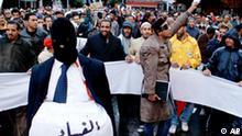 Marokko Wahl Wahlen November 2011 Demonstration Casablanca Protest