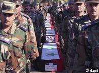 تلویزیون دولتی سوریه تشییع سربازان کشته شده را نشان میدهد