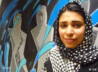 Afghan graffiti artist Shamsia