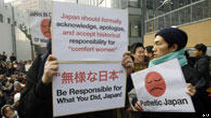 South Koreans protest Japan comfort women