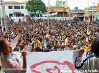 乌坎抗议的影响辐射全国