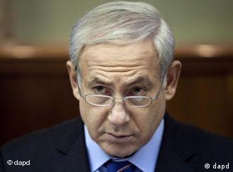 اسرائیل از تحریم نفت ایران و نیز بانک مرکزی این کشور استقبال کرده است