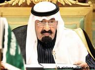 پادشاه عربستان در نشست شورای همکاری خلیج فارس