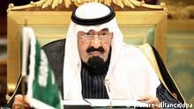 """ملک عبدالله در نشست سالانه اعضای شورای همکاری خلیج فارس تشکیل """"اتحاد خلیج"""" را مطرح کرد"""