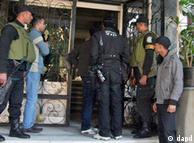 دفتر ۱۷ نهاد غیردولتی تفتیش شدند