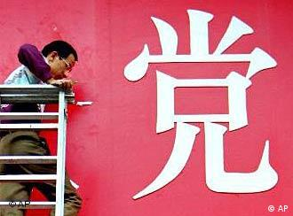 A man works on part of a banner which promotes the 16th Communist Party Congress, in Shanghai Monday, Nov. 11, 2002. The chinese character reads Party. The week-long congress, which ends in Beijing Thursday, will decide China's leadership lineup for the next five years.