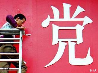 China Beginn des 16. Parteitages der Kommunistischen Partei