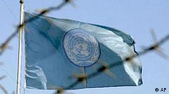 Zastava Ujedinjenih naroda