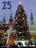 Árvore de Natal também tem origem em tradição pagã