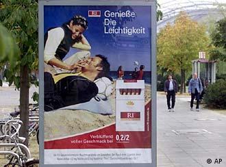 рекламы табачных изделий статья
