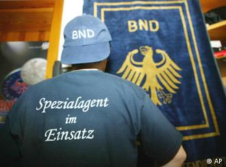 The BND even sells t-shirts and caps at its very own shop