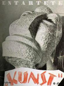 Нацистская афиша выставки Дегенеративное искусство