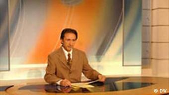 Nachrichten für Afghanistan Deutsche Welle