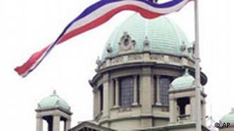 Ade Jugoslawien - Parlamentsgebäude