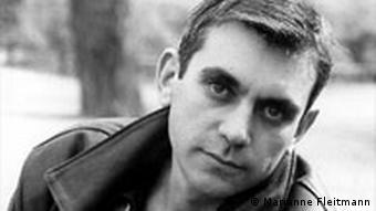 Владимир Каминер