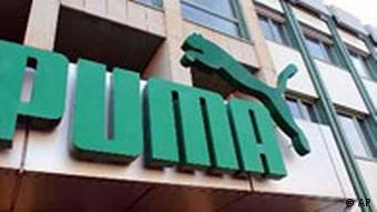 Puma Firmenzentrale in Herzogenaurach