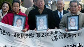 Chinesen fordern Wiedergutmachung von Japan