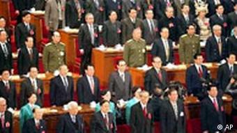 Chinesische Führung