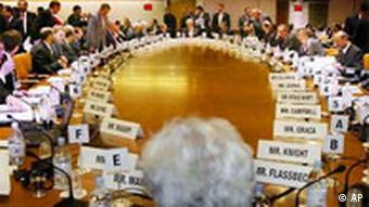 A meeting of the International Monetary and Financial Committee of the Board of Governors