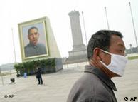 """2003年非典型性肺炎成为在中国恐怖蔓延的""""瘟疫"""""""