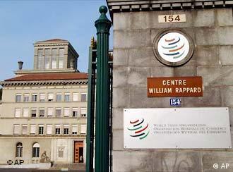 Штаб-квартира ВТО, Женева, Швейцария