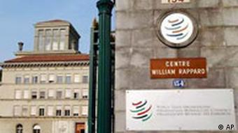 WTO Hauptsitz in Genf