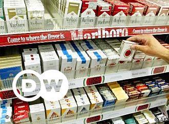Купить сигареты ближайшие производство табачных изделий краснодарский край