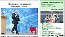 Russische Zeitung, Russkij Berlin